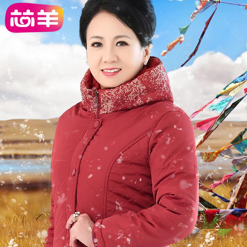 】芯羊中老年女装棉衣冬装老年人冬上衣外套大码棉服中年妈妈装外套