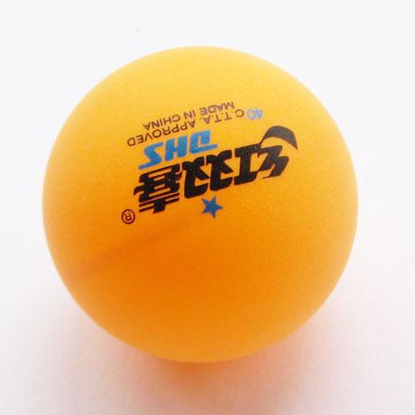 Мячи для настольного тенниса Double Happiness * Huang 40MM
