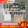 卡贝加厚太空铝厨房置物架壁挂墙上厨房挂架多功能架调味料打孔