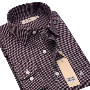 断码杉杉男士长袖衬衫 商务免烫高棉衬衣