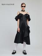 品牌班晓雪夏季优雅丝滑波点系带吊带连衣裙女