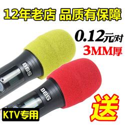 话筒套 KTV一次性麦克风套麦套U型O型无线话筒防喷罩咪罩麦克风套