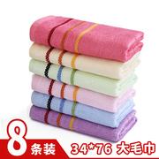 【八条装】竹一百竹炭浆纤维成人洗脸大毛巾基部纯棉家用柔软吸水