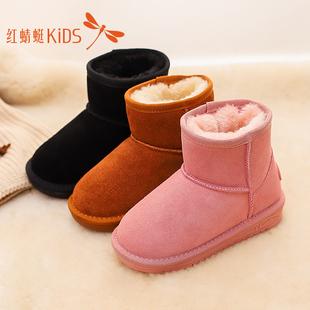 红蜻蜓男童鞋2018冬季女童雪地靴加绒保暖中筒靴真皮儿童棉靴