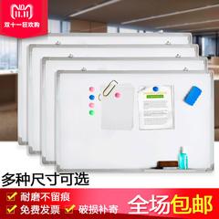 高档双面磁性挂式白板绿板教学办公家用小黑板儿童写字画板