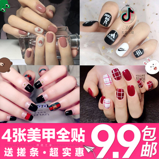 穿戴美甲贴纸韩国3D指甲贴纸全贴甲油膜防水持久孕妇可用指甲饰品