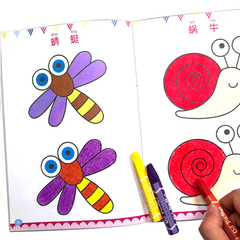 宝宝涂色本画画书儿童小孩涂鸦绘画本幼儿园图画书填色本2-3-6岁