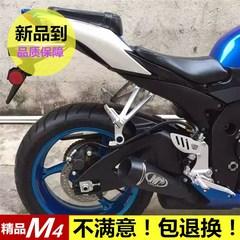 摩托车排气管 m4排气管 跑车cb400排气管 路虎地平线排气 烟囱