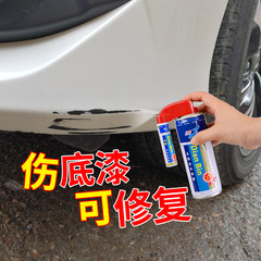 车痕划痕修复神器车漆漆面刮痕修复银色喷漆白色汽车珍珠白补漆笔