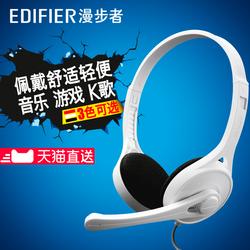 不会夹耳朵,耳机音效很棒,话筒也很给力__Edifier漫步者 K550电脑耳机头戴式语音耳机耳麦带麦克风话筒K歌