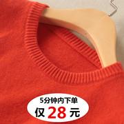 春秋季低领毛衣女短款套头羊绒衫宽松百搭圆领羊毛打底针织衫