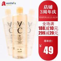 泰国atreus vc水爽肤水 女补水保湿收缩毛孔化妆水大容量