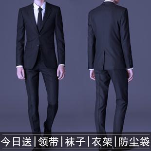 西装男套装三件套男士商务正装职业西服新郎结婚礼服