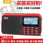 Nogo 乐果 R909收音机老人小迷你音响插卡音箱MP3音乐播放器便携