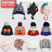 英国NEXT童装18冬款男宝宝保暖圆球针织帽男童毛线毛绒帽子
