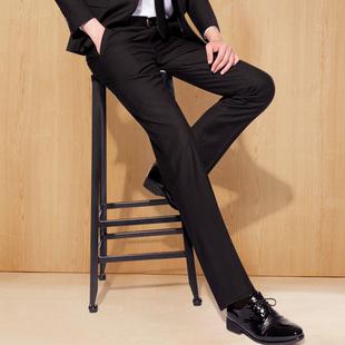 春秋季西裤男士商务正装宽松直筒小脚西装裤黑色西服裤子