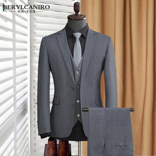 男士西服套装三件套上班商务职业正装灰色小西装结婚礼服