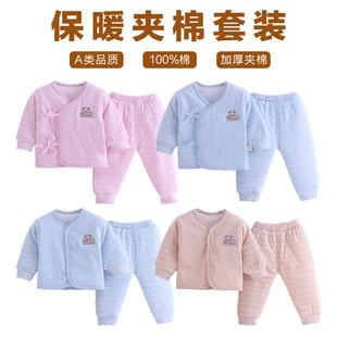 婴儿棉衣套装加厚冬装宝宝纯棉保暖夹棉衣服婴幼儿新生儿棉服冬季