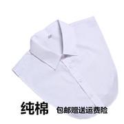 假衬衣领大码百搭工装假领子男式女士冬季纯棉职业衬衫装饰经济领
