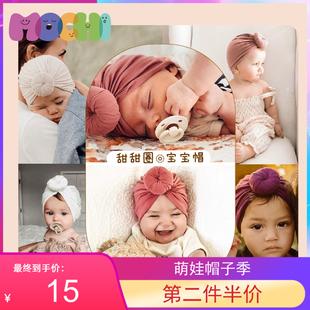甜甜圈帽子婴儿发带ins款无骨睡帽柔软头饰宝宝护囟门新生儿头巾