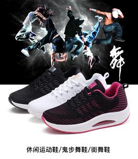 杨丽萍广场舞蹈鞋女秋冬中跟运动软底跳舞鞋透气鬼步舞鞋白色
