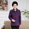 秋冬季中老年女装外套宽松加绒大码妈妈装50-60岁翻领外套装