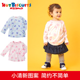 MIKIHOUSE HOT BISCUITS宝宝公主风复古印花T恤女童秋冬新款衣服