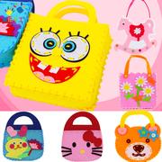 不织布diy提包 儿童卡通布艺小拎包幼儿园手工粘贴制作小包包材料