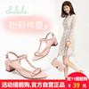 鞋柜女鞋2018凉鞋简约水钻丁字扣带粗跟凉鞋