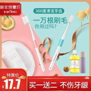 万毛月子牙刷儿产后孕妇软毛孕产妇用品超软毛怀孕期专用牙膏套装