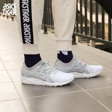 ASICSTIGER 男女针织运动鞋 GEL-KAYANO TRAINER KNIT H804N