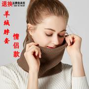 羊绒围脖加厚男女款围巾秋冬季时尚羊毛保暖针织套头脖套百搭
