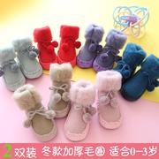 婴儿鞋袜秋冬纯棉松口软底防滑学步袜加厚0-1-3岁女宝宝地板袜
