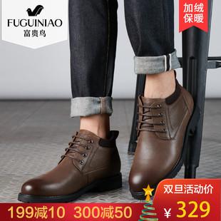 富贵鸟2018冬季黑色系带英伦风马丁靴男潮流时尚真皮男鞋