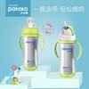 小土豆宝宝保温奶瓶两用保温杯婴儿不锈钢防摔带吸管手柄宽口奶瓶