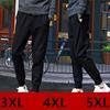 夏季男士速干裤超薄款男线裤宽松大码裤男装简约耐脏运动裤子