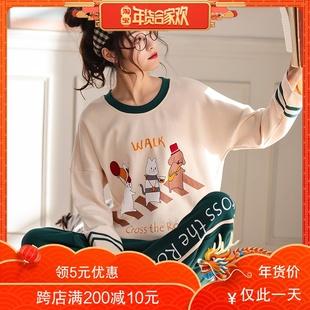 睡衣女春秋季长袖纯棉套装秋冬甜美可爱夏季可外穿家居服