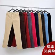 灯芯绒裤子秋冬季高腰裤女长裤宽松直筒裤纯棉条绒裤女裤