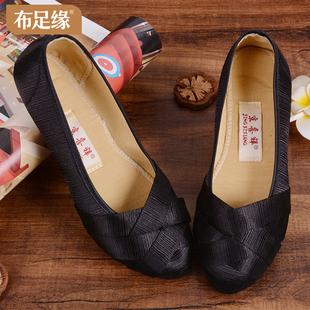 老北京布鞋女夏时尚平底平跟孕妇软底上班鞋酒店黑色工作鞋女鞋子