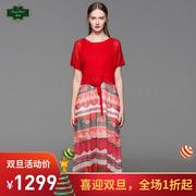 邓皓2018夏季假两件套气质优雅连衣裙短袖印花百褶长裙女