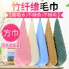 四条竹纤维毛巾儿童家用洗脸巾纯棉柔软吸水竹千维竹炭毛巾小方巾