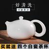 德化陶瓷茶壶白瓷西施壶功夫茶具家用手工羊脂玉小茶壶带过滤单壶