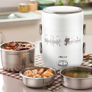 小熊电热饭盒三层可插电保温自动加热蒸煮带饭锅煲1人上班族神器