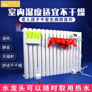 加水电暖气片家用取暖器节能省电全屋热注水暖气片家用水暖散热片