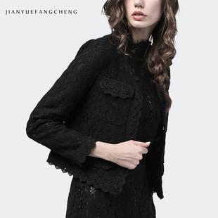 欧洲站2018秋冬蕾丝外套女长袖短款小外套上衣小香风小西装厚