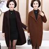 胖妈妈秋冬加厚中长款双面羊绒大衣中老年人女装加肥加大毛呢外套