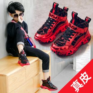 男童棉鞋2018冬季加绒加厚运动中大儿童鞋潮保暖真皮男孩冬鞋