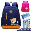 幼儿园书包5岁男宝宝儿童背包可爱男童双肩包3-6岁女孩小书包幼儿