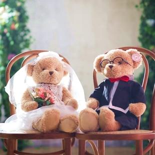 压床娃娃一对结婚新婚礼物高档大号毛绒玩具公仔情侣泰迪熊
