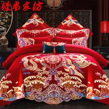 全棉提花婚庆四件套大红长绒棉刺绣花喜被结婚六八十件套床上用品